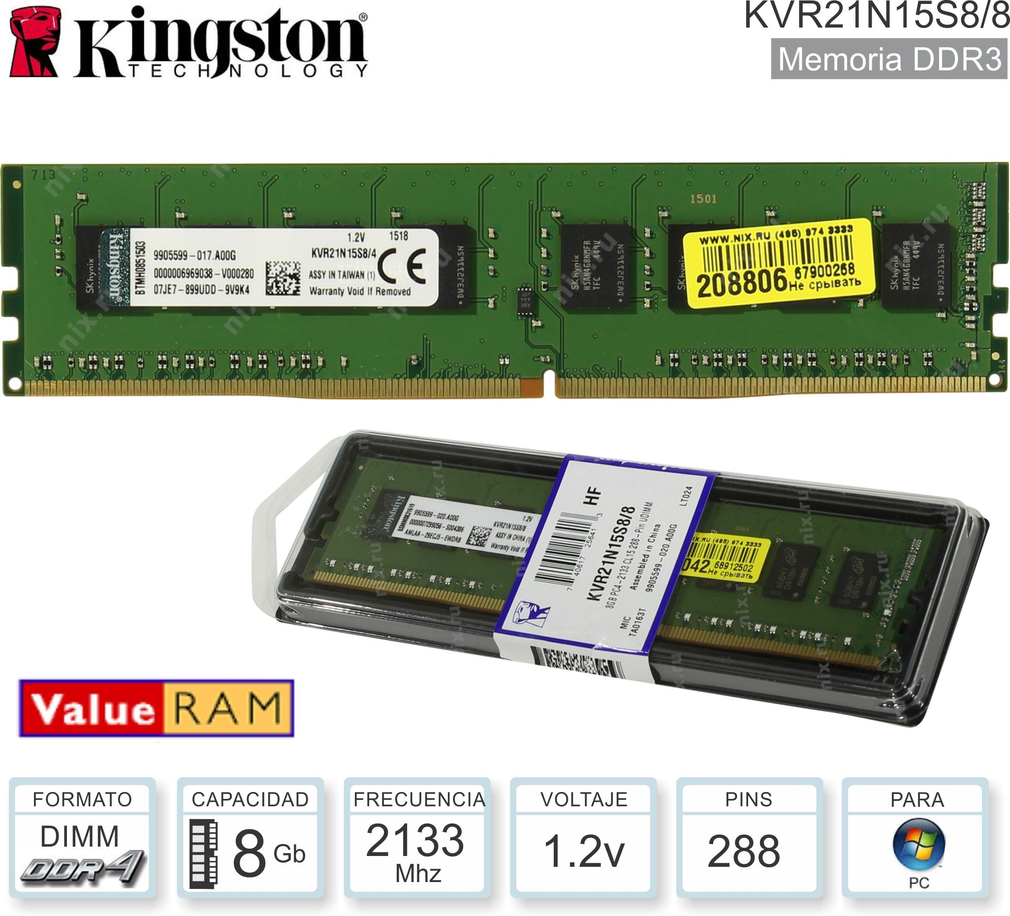 DDR4 08Gb 2133 1.20v KINGSTON KVR21N15S8/8