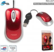 MOUSE RETRACTIL USB NOGA NG-221