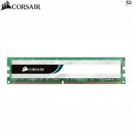 DDR3 08Gb 1600 1.50v CRUCIAL CT102464BA160B
