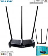 Router WIFI TP-LINK TL-WR941HP