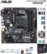 Mother AMD AM4 ASUS PRIME B450M-A/CSM