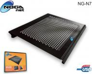 BASE NOTEBOOK NOGA NG-N7