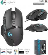 Mouse Gamer USB LOGITECH G502 Hero RGB