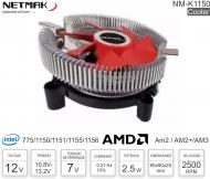 Cooler NETMAK NM-K1150 INTEL - AMD