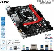 Mother INTEL 1151 7G MSI B150M Gaming Pro